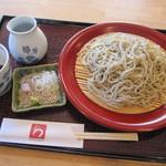 60183152 - 「こだわり ¥920」 限定20食