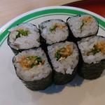 回る寿司 花時計 - 山わさび巻
