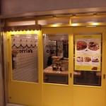 名古屋食堂 コーリーズ - 外観