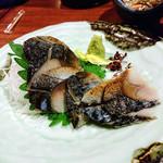 北の味紀行と地酒 北海道 - 炙りしめ鯖