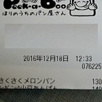 60188169 -