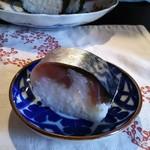 大善 - 鯖姿寿司