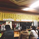 60188629 - メニュー②【平成28年12月18日撮影】