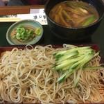 福乃家 - 料理写真: