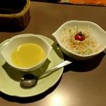 びっくりドンキー - 洋セットのサラダとスープ