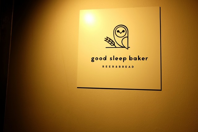 good sleep baker>