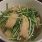 麺どころ 晃庵 - お揚げと水菜のたいたん