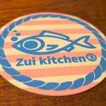 瑞 kitchen -