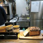 ヴェール パール ナオミ オオガキ - 美味しそうなパイ包み発見〜♬