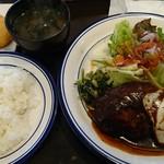 洋食 ひなた - デミグラスハンバーグ定食:950円