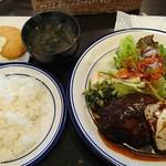 洋食 ひなた - デミグラスハンバーグ定食+カニクリームコロッケ:950円+300円
