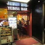 YEBISU BAR - 店頭入口