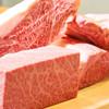 焼肉 伐折羅 - 料理写真: