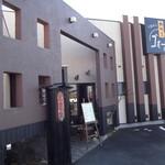 カフェ うまめし ゴォー - お店の外観
