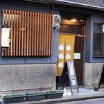 うさぎカフェ - 中崎町の癒しのカフェ、「うさぎカフェ」。