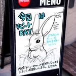 うさぎカフェ - たまたまこの日はラビットDay。