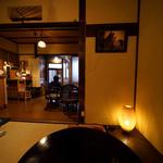 うさぎカフェ - 古い民家を感じる良い雰囲気。