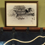 はし本 - 壁にかかる、昔の風景。神田川(江戸川)に降りられる階段が。