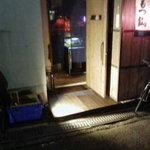 もつ鍋 田中屋 - 一見barみたいでした。