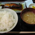 Tsunokuniya - 津国屋