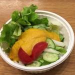 スマイルデイズ - グリーンサラダ(キーマカレーとセットで100円)