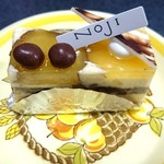 60201125 - NOJI さつま芋のオペラ fromグリーンロール