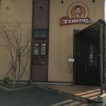 トントン - TONKATSU RESTAURANT TONTON