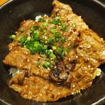 北海道マルハ酒場 - 牛カルビ丼のアップ