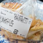 ドンレミーアウトレット - 2016.12 ベイクドチーズケーキ(150円)