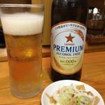 ゆたかや - ノンアルコールビール(300円)