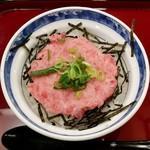 ザ・どん - ねぎとろ丼(648円)