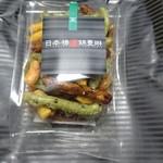 日本橋 錦豊琳 -