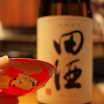 """霞町三○一ノ一 - """"田酒 特別純米"""""""