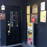 シャーロックホームズ - 入口