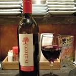 酒房 がんがら - 赤ワイン(カベルネ・ソーヴィニヨン)