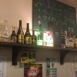 PICANHA - 店内