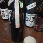 60219206 - 宮崎県の明石酒造のないな