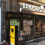 神田の肉バル RUMP CAP - 外観