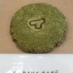 トラヤ カフェ・アン スタンド 新宿店 - あんボーロ 抹茶
