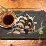 宮崎県日南市 塚田農場 - 炙りしめ鯖、580円です。