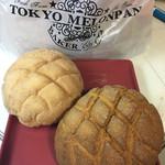 東京メロンパン - 東京メロンパン、キャラメルメロンパン
