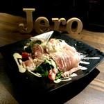 鉄×馬ダイニング ジェロ - 生ハムとこだわり温泉卵のサラダ