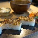 KINKA SUSHI BAR IZAKAYA - アブリシャス 1598円