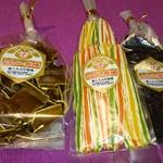 こんぶの岩崎 - 揚げ昆布、三色松葉、山椒昆布