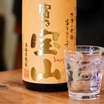コビトカバ - 富乃宝山ロック