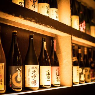 ◆単品飲み放題もOK◆アラカルト+飲み放題1500円