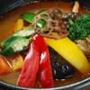Spice & Curry Ramro