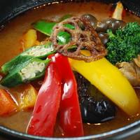 Spice & Curry Ramro -