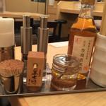 銀座 篝 - テーブル上の薬味