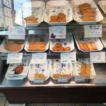 はこざき肉店 - 料理写真: